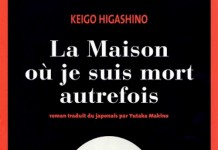 La maison ou je suis mort autrefois - Keigo HIGASHINO