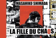 fille du chaos - shimada