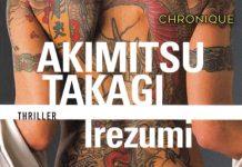 akimitsu-takagi-irezumi