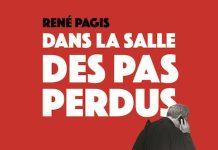Rene PAGIS - Dans la salle des Pas Perdus