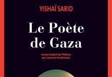 Yishai SARID - Le poete de Gaza-