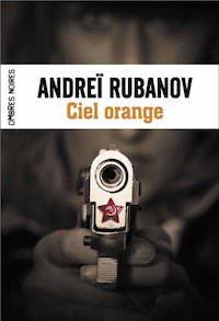 andrei rubanov-ciel-orange