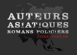 Auteurs Asiatiques