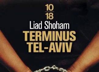 liad shoham-terminus-tel-aviv