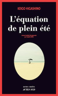 equation de plein ete - HIGASHINO