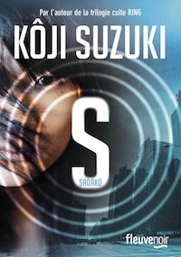 sadako - suzuki