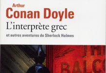 L interprete grec - doyle