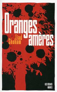oranges armere - liad shoham