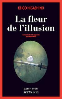 keigo higashino-la-fleur-de-illusion