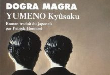 YUMENO Kyusaku - Dogra magra