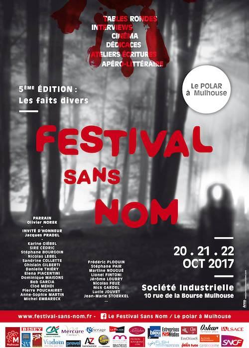 Festival sans nom 2017