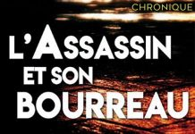 Eric YUNG - assassin et son bourreau