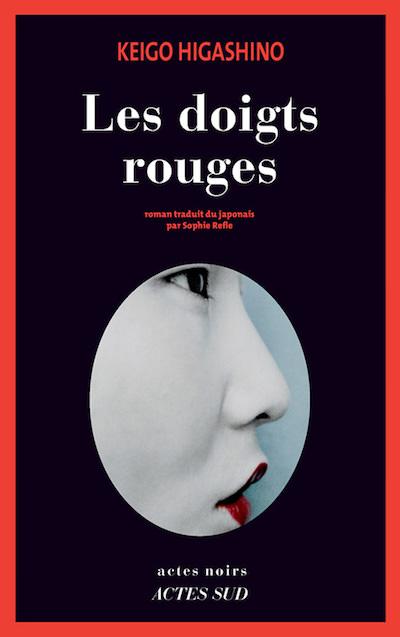 Keigo HIGASHINO - Les doigts rouges