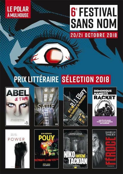 festival sans nom mulhouse 2018
