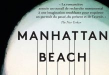 Jennifer EGAN - Manhattan Beach