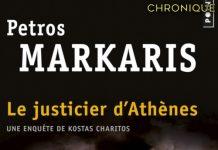 Petros MARKARIS -justicier Athenes