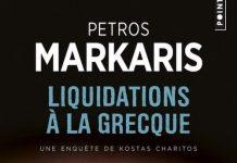 Petros MARKARIS - Liquidations grecque