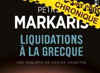 Petros MARKARIS - Liquidations la grecque