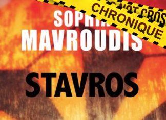 Sophia MAVROUDIS - Enquetes de Stavros Nikopolidis - 01 - Stavros