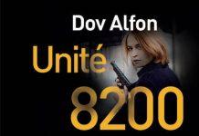Dov ALFON - Unite 8200
