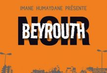 Imane HUMAYDANE - Beyrouth Noir
