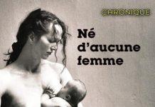 Franck BOUYSSE : Né d'aucune femme