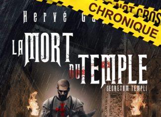 Herve GAGNON - La mort du temple - 01 - Secretum templi