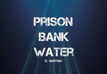 G. SARYAN - Prison Bank Water