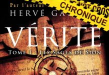 Hervé GAGNON : Vérité - 01 - Les sages de Sion