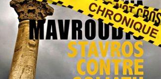 Sophia MAVROUDIS - Enquetes de Stavros Nikopolidis - 02 - Stavros contre Goliath-