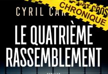 Cyril CARRERE - Le quatrieme rassemblement