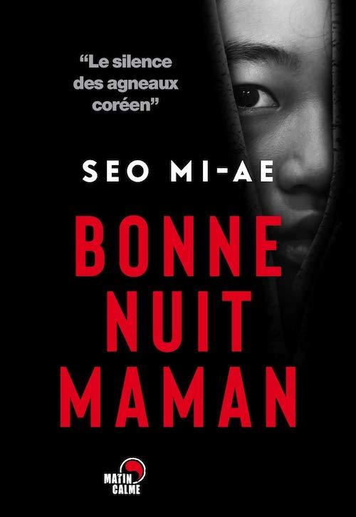 Seo MI-AE : Bonne nuit maman