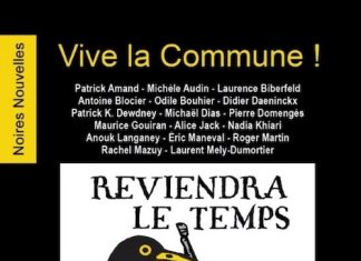 Collectif : Vives la Commune !