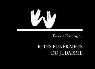 Patricia HIDIROGLOU : Rites funéraires du judaïsme
